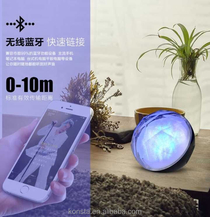 ball speaker bluetooth with flashing for party TF Card Speakers MP3 Music Player 2016 hot sale wireless