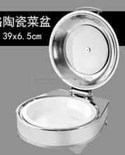 Uae restaurant supplies hydraulic electric round divide gn 2/3 pan ceramic chafing dish buffet food warmer