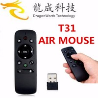 Rii Mini i7 2.4G Wireless Air Fly Mouse Keyboard Remote