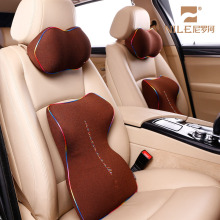 High Quality Suppliers Brown Car Seat Lumbar Support Cushion Comfortable Memory Foam