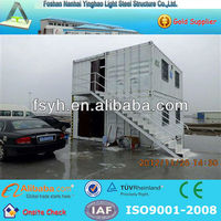 fish food transport container liquid transport container