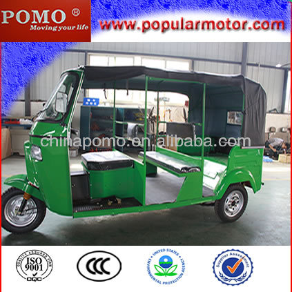 2013 Hot Cheap Popular Motorized 3 Wheel 6 Passenger Tricycle