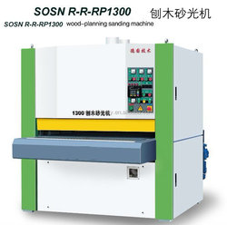 Heavy-duty Wide Belt sanding machine for woodworking R-RP1300