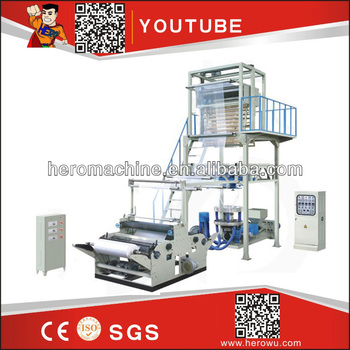 HERO BRAND HIGH CAPACITY 50-500KG/HOUR Plastic LDPE HDPE PE Film Blowing Machine