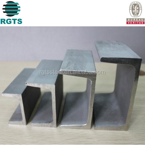 galvanized steel high hat furring channel ms c channel