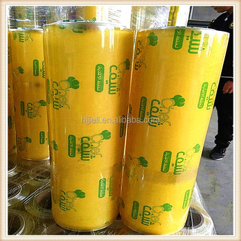 transparent stretch film pvc film for food packaging