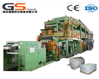 GS mach stone paper production line from China