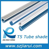 led 1/4 aluminum &3/4 pc cover tube light shells/housing/shade/accessories/parts/components for JLT5-A-94