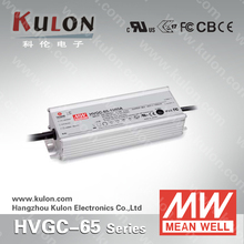 Meanwell HVGC series Ul approved AC/DC 65w 350ma 180~525vac adjustable led driver