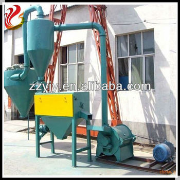 Good sell wood sawdust machine