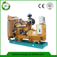 Battery charger electric motor generator