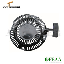High Quality Replacement Engine Part EY 20 Recoil Starter (Low)