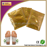 China herbal beauty product detox slim foot patch