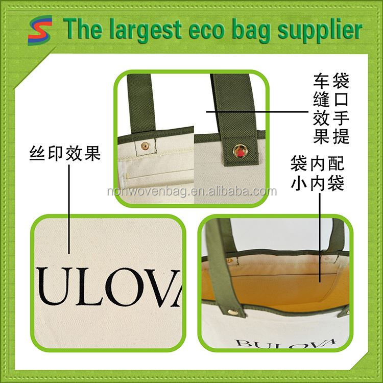 korean canvas bag cotton eco bag