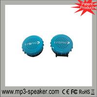 Buy MPS 541 Li ion battery mini in China on Alibaba.com
