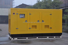 factory price!75KW diesel generator set soundproof R6105ZD engine silent generator price made in china