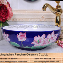 Jingdezhen factory direct famille rose ceramic round toilet hand wash basins