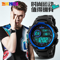 skmei new design sport watches waterproof branded watches for men