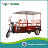 Hot Selling in India with cloth fiber Roof ECO-Friendly Electric Tricycle Price