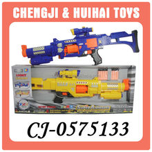Newest plastic toy electric gun airsoft