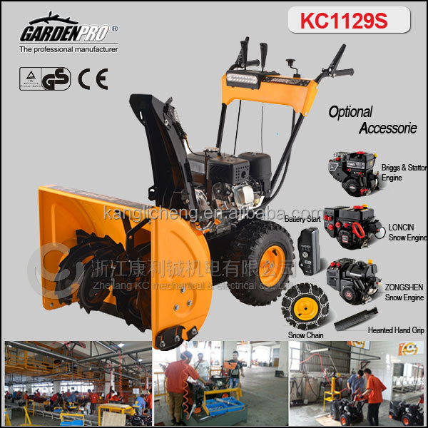 High Quality ! 11HP CE /GS /EPA /EURO-2 two-stage snow blowers KC1129S