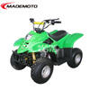 50cc 70cc 90cc 110cc Optional Manual Brake ATV Tires 145/70-6