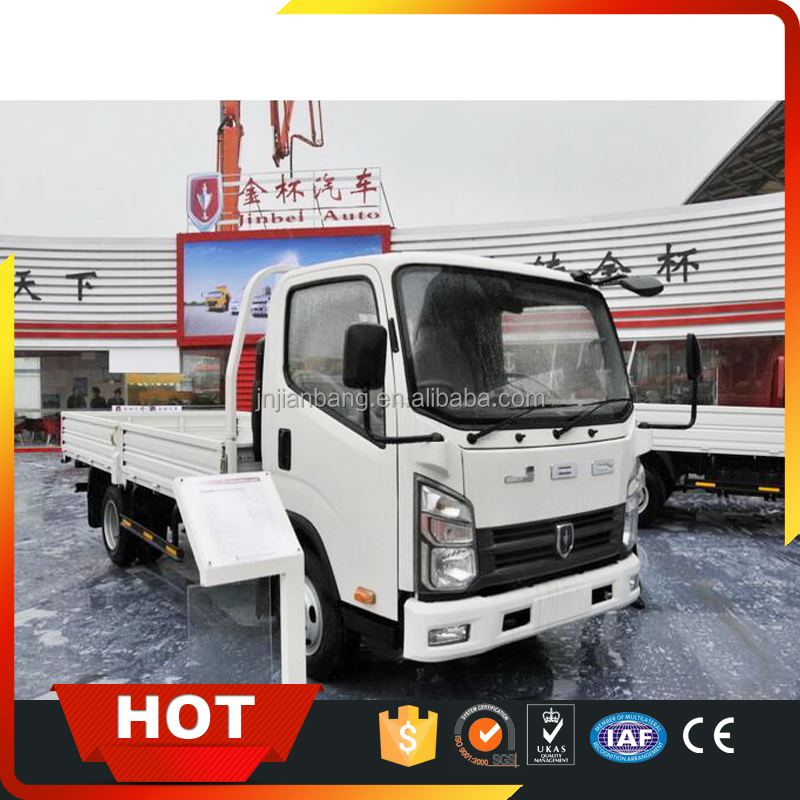 China JBC JAC JMC recovery small light trucks