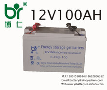 CE Certified OEM Factory Wholesale Price Maintenance free Deep cycle 12v 100ah lead acid batery for solar power system