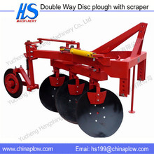 New condition and highest quality hydraulic two way disc plough / Reverse disc plow