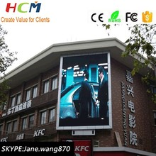 Large led video wall p10 smd display screen price led Outdoor video display