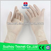 Texnet Safety surgical gloves manufacturing