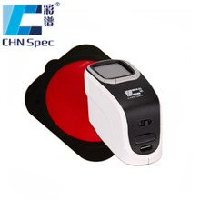 CHNSpec CS-600 Digital Portable Chemical Powder Brightness Whiteness Test <strong>Meter</strong>