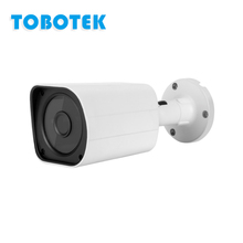 Hot sale 1080P 2MP 4in1 infrared HD surveillance video camera AHD cctv security camera for outdoor waterproof IP66