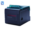 CP-80301 thermal printer/thermal receipt printer/bluetooth thermal printer for kitchen with alarm