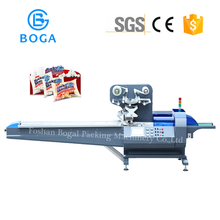 Popular new design automatic candy packing machine