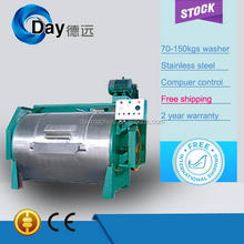 Top sale and high quality CE guangzhou industrial washing machines