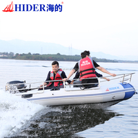 Hider Low inflatable boat price rigid inflatable boat