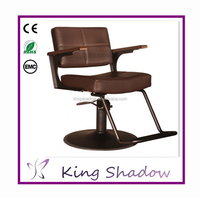 barber chair beauty salon chair hair cutting chair