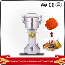250g family use soybean grinding machine