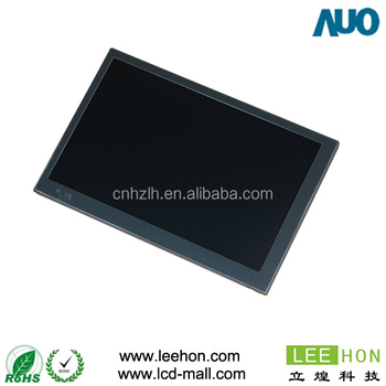 Newest 7 inch sunlight readable TFT lcd G070VTN02.0 super high brightness 1500 nits