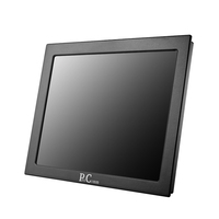 12 1 Inch Rugged Panel Pc