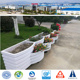 PVC street garden decorative flower pots planter outdoor