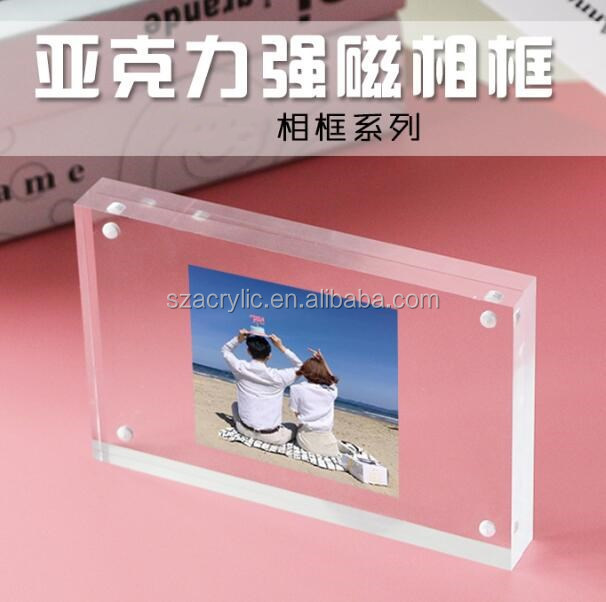 double sided clear acrylic magnetic photo frame
