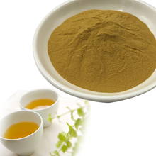 Factory supply instant green tea extract powder