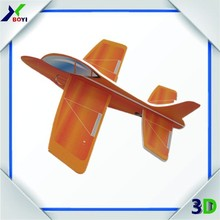 Paper Airplane Toy, 3D paper foam assorted airplane
