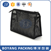 At Last biodegradable mesh bag zipper closure