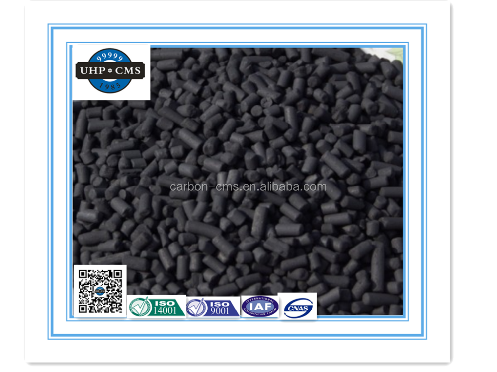 iodine value 500-1050mg/g coconut shell activated carbon for alcohol purification