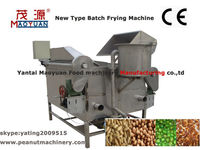 NEW TYPE Fryer for peanut