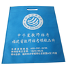 Promotional cheap recycled non woven grocery shopping bag