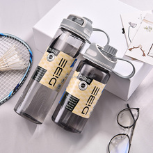 Best selling free sample private lable water bottle wholesale sports water bottle drinking water bottle